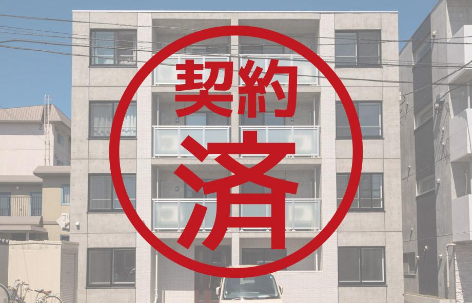 【物件情報】札幌市西区二十四軒3条